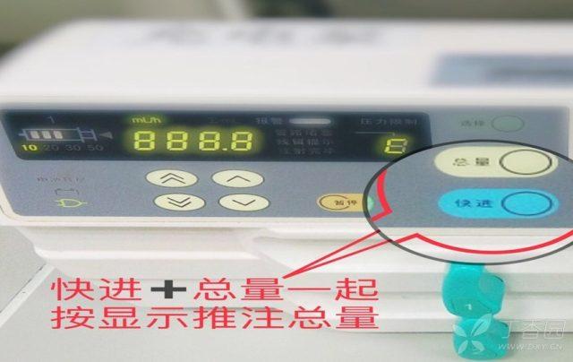 护士使用注射泵中的缺陷 80% 的护士不知道,使用微量泵需注意这 5 点