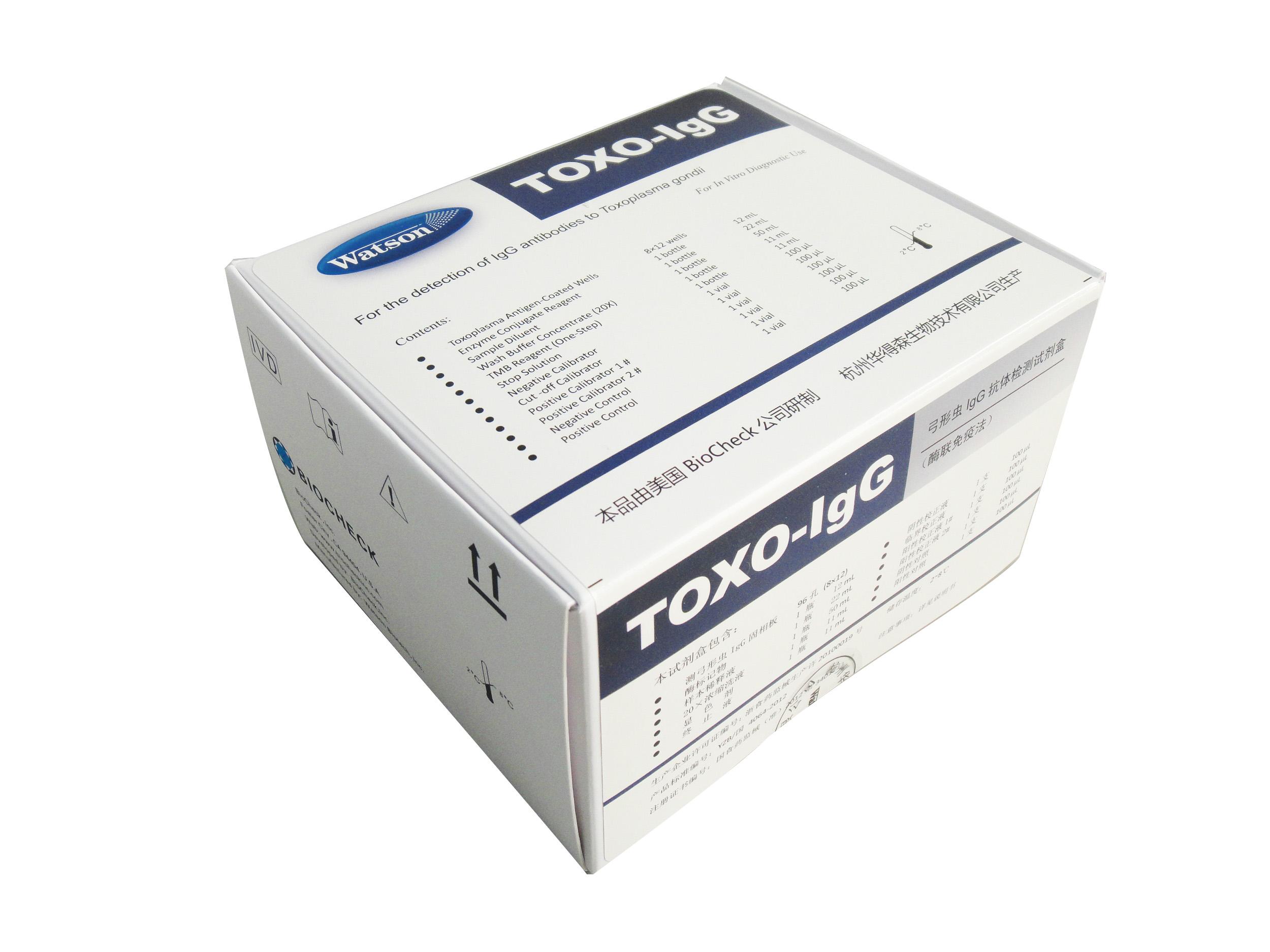 弓形虫IgG抗体检测试剂盒