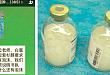 白蛋白紫杉醇,配制时出现泡沫怎么办?