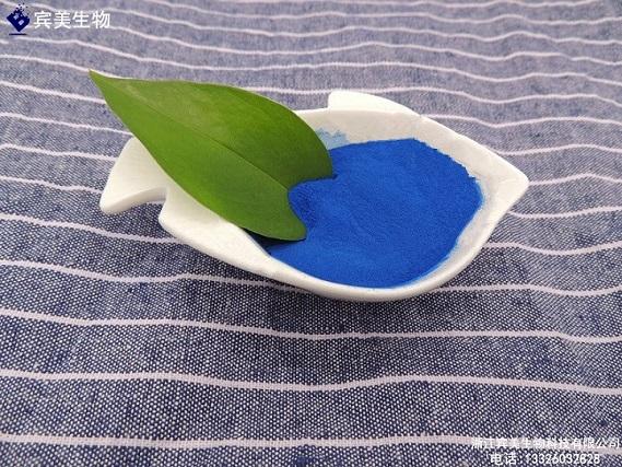 宾美植物提取物螺旋藻蛋白藻蓝蛋白