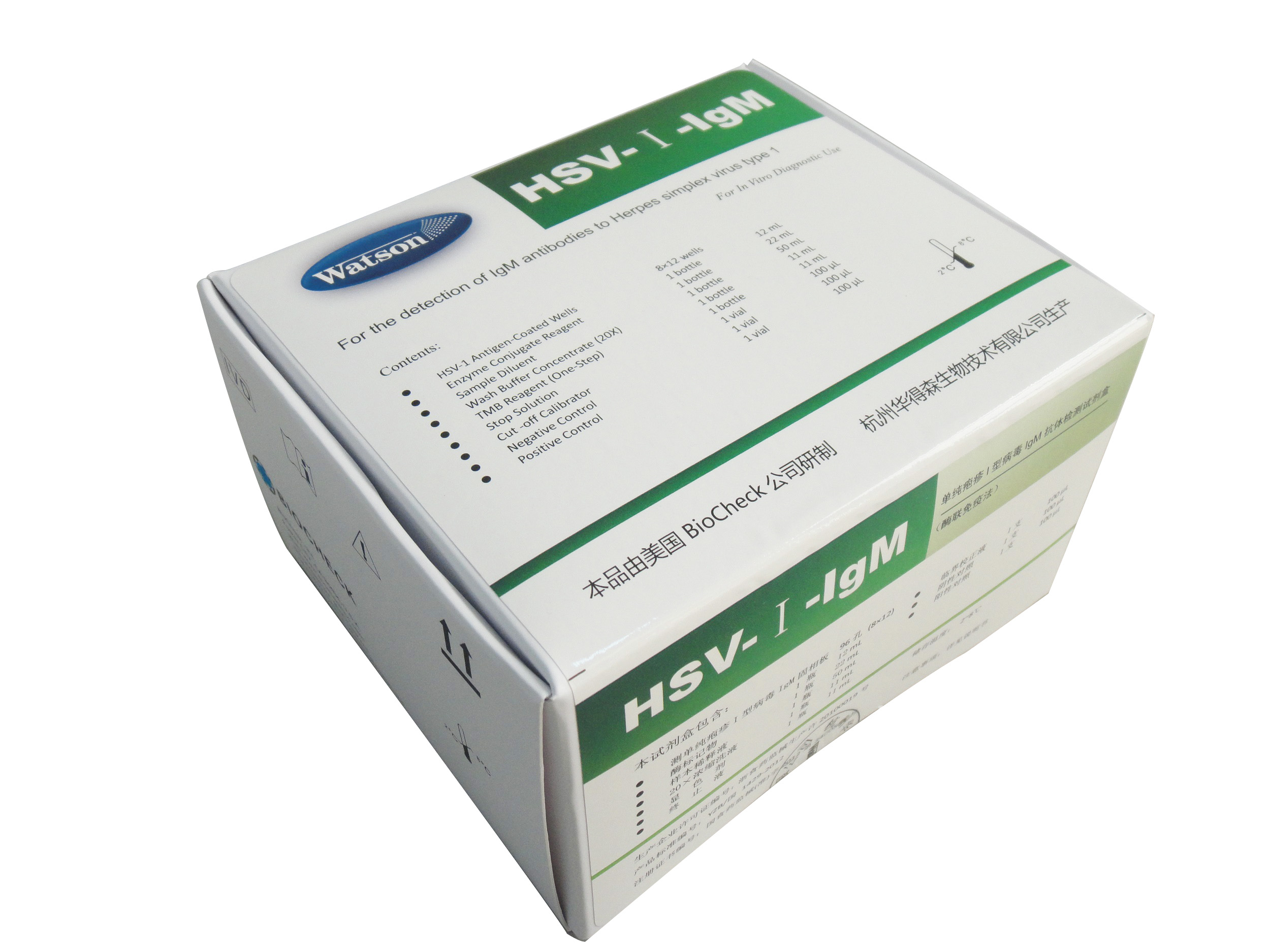 单纯疱疹I型病毒IgM抗体检测试剂盒