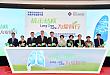 杨森携手中国合作伙伴为耐多药肺结核患者提供斯耐瑞