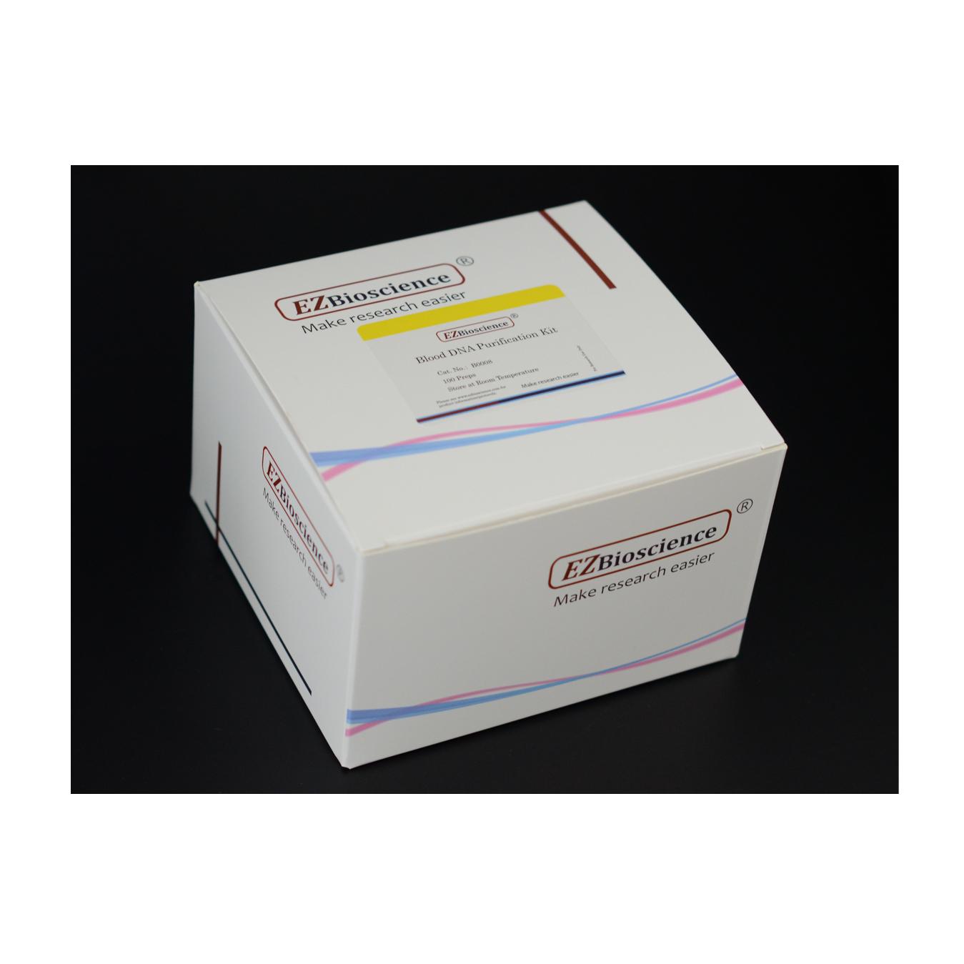 血液DNA提取试剂盒