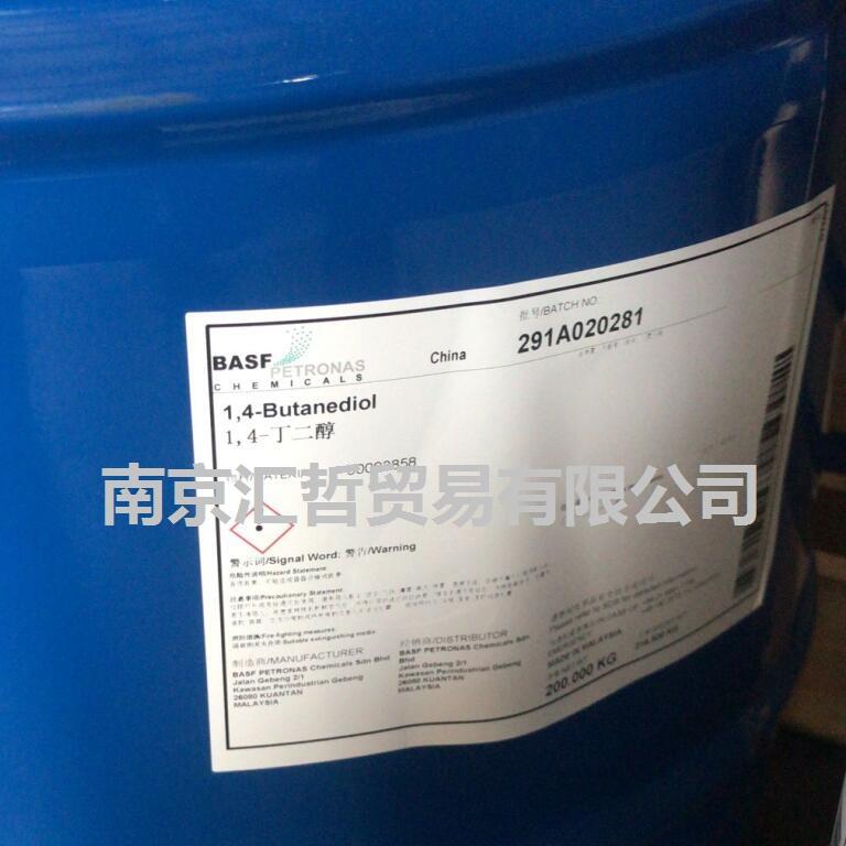 BASF进口1.4丁二醇BDO
