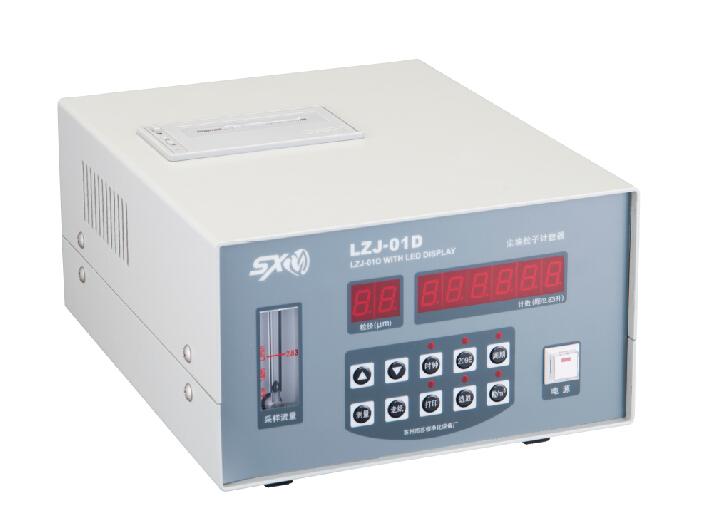 数码管尘埃粒子计数器LZJ-01D-1