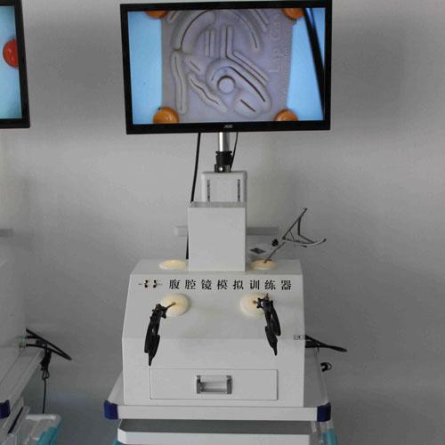 腹腔镜/盆腔镜/宫腔镜模拟训练器/训练箱【诺科】教学模型