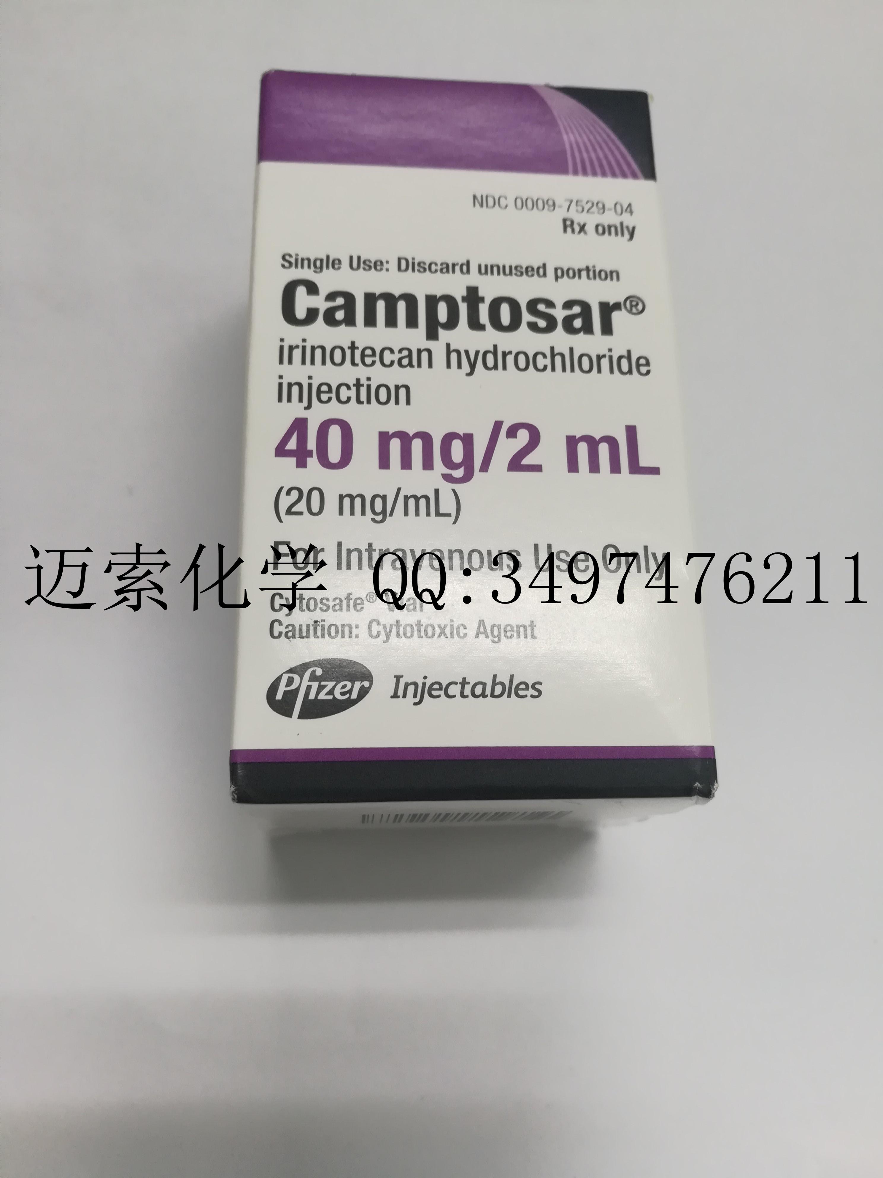 伊立替康注射液,美国原研参比制剂