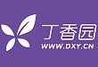 吴士文:中国DMD注册登记研究中的一点思考