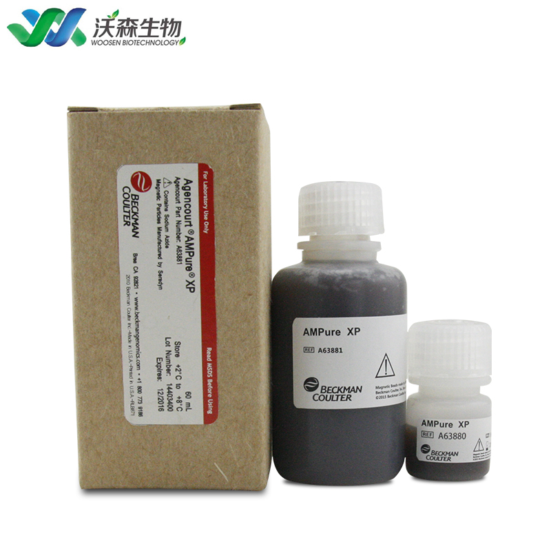 Beckman AMPure XP 磁珠 核酸纯化试剂(测序专用)A63880 A63881