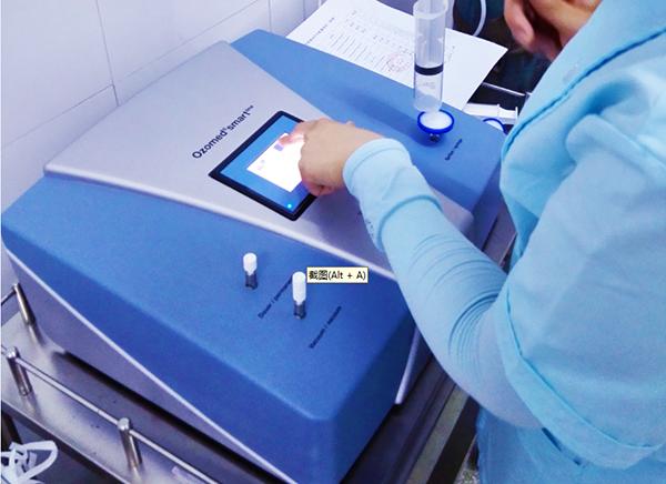 中德蓝氧抗衰血液治疗仪