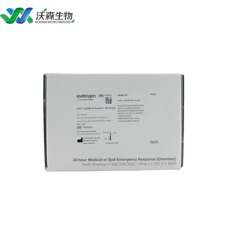 Invitrogen Qubit® dsDNA HS Assay Kit 核酸定量分析试剂盒 Q32851 Q32854
