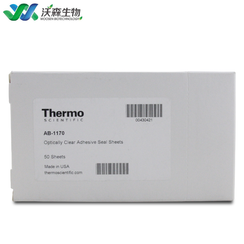 Thermo Scientific ABsolute qPCR Plate Seals 粘附型荧光定量封板膜 AB1170