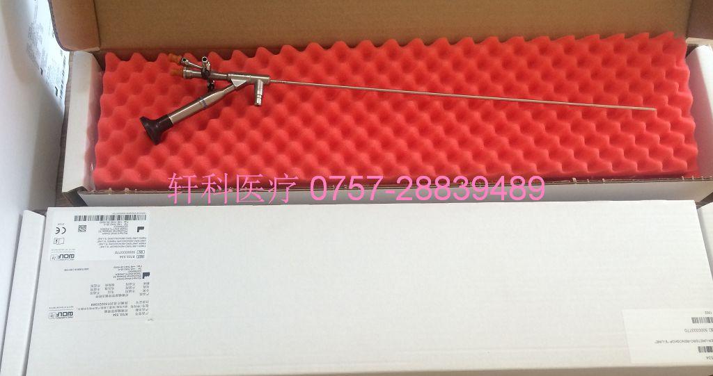 德国 狼牌 WOLF 输尿管镜 8702.534