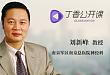 刘新峰教授:脑梗死的血管学特征与血运重建治疗研究现状和展望