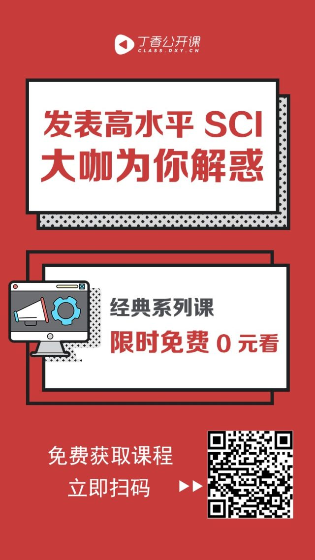 SCI 图片最新.png