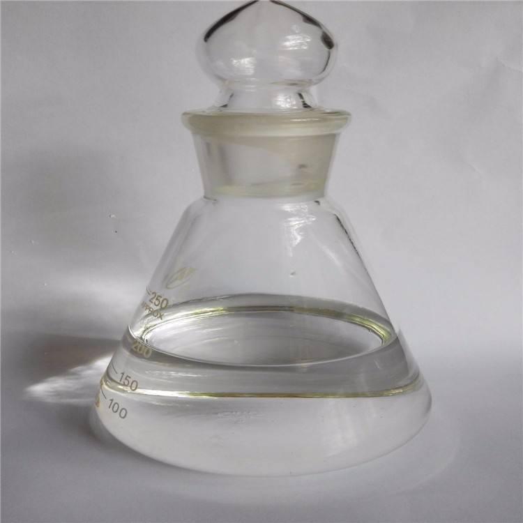 2-乙氧羰基环戊酮