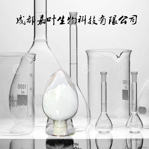 N-(2,6-二甲基苯基)-1-哌嗪乙酰胺