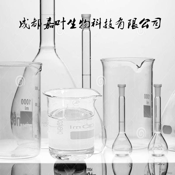 乙二醇叔丁基醚
