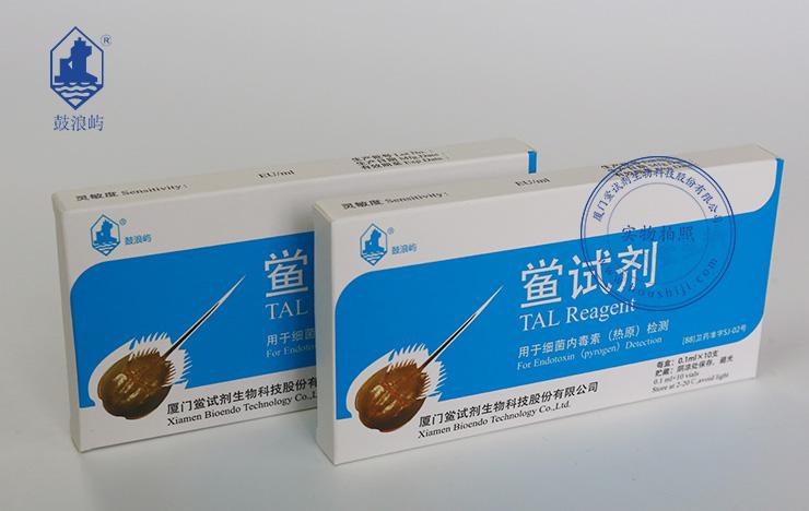 凝胶法鲎试剂盒  专业内毒素检测