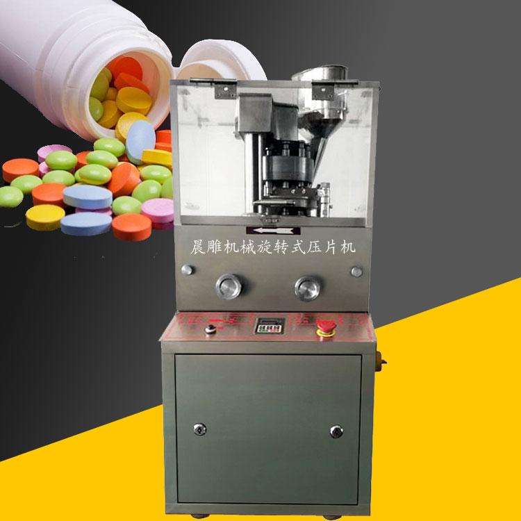 旋转式压片机批量压片-不锈钢中药压片机-医药级压片机