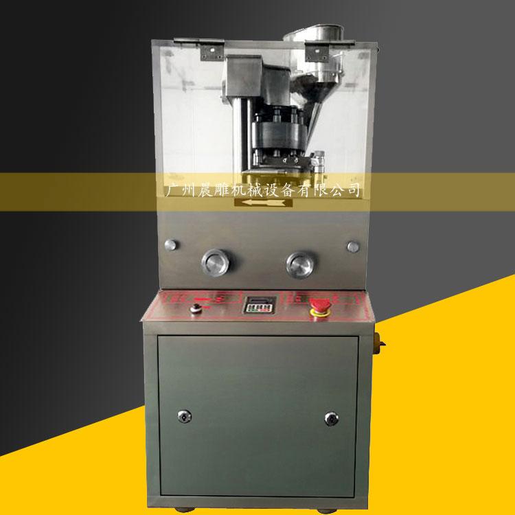 食品奶粉奶片压片机 不锈钢小型制药药丸压片机
