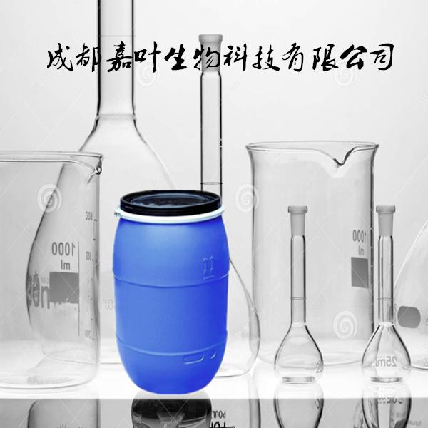 聚氧乙烯40氢化蓖麻油