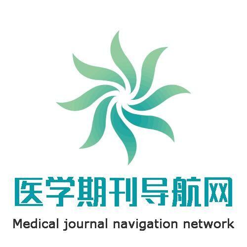 88必发娱乐最新网址_国家级杂志:《中国疗养医学》
