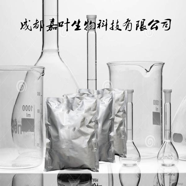 间三氟甲基苯丙酸