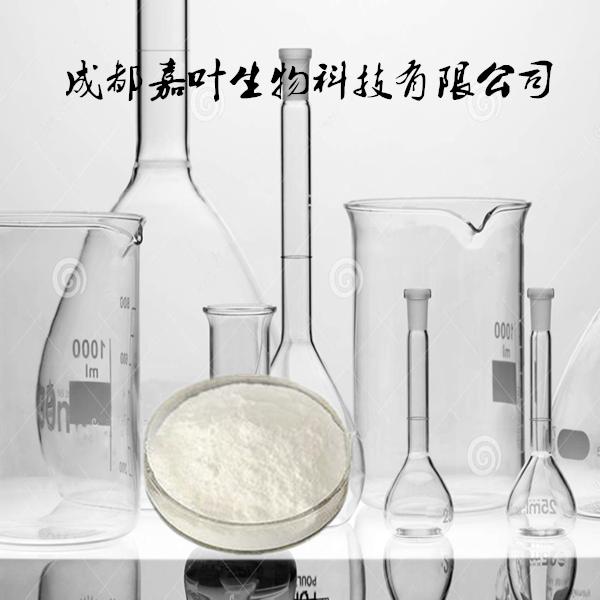 11a-羟基坎利酮