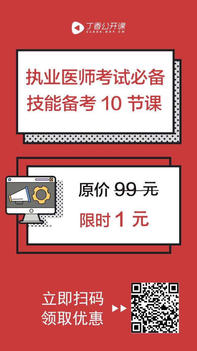 执医裂变-新.jpg