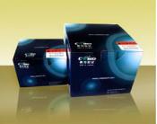 链霉素快速检测试剂盒