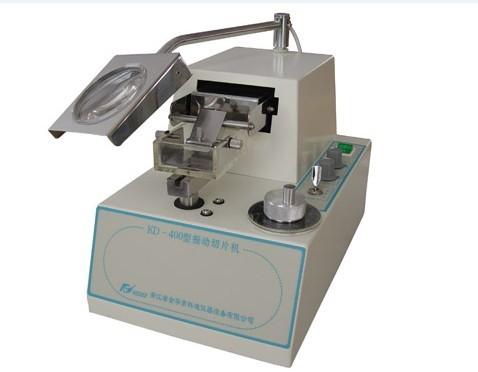 JY-400振动切片机