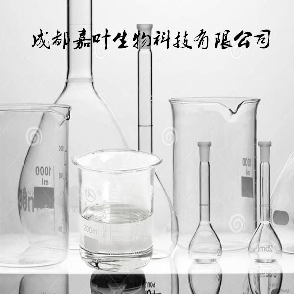 邻甲基苯甲醛