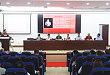 海南医学会心胸学组学术会议在海南省第三人民医院召开