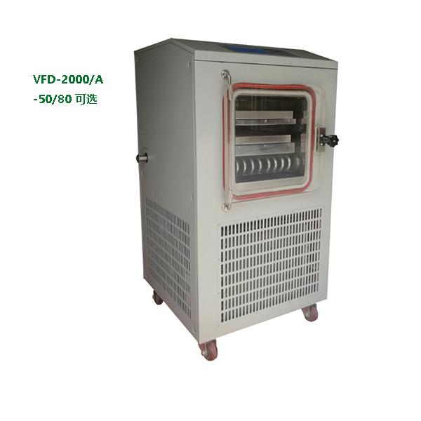 VFD系列原位冻干机
