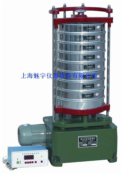 混凝土标准振筛机