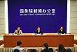 卫健委推进健康中国战略,促进互联网+医疗健康发展
