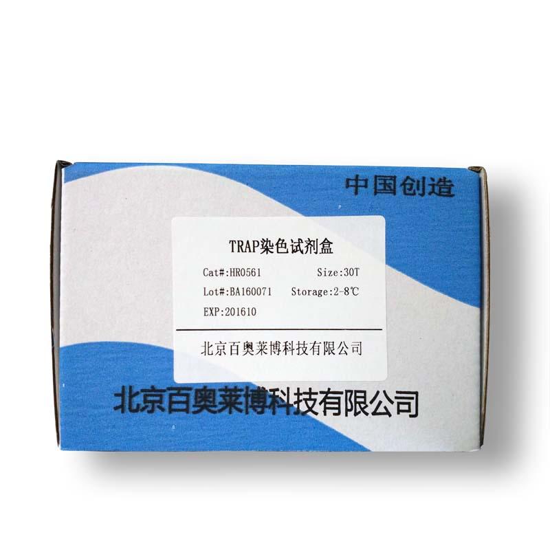 北京土壤基因组DNA提取试剂盒价格