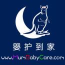 澳中特服(北京)教育科技有限公司