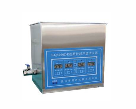 KQ5200DE数控超声波清洗器