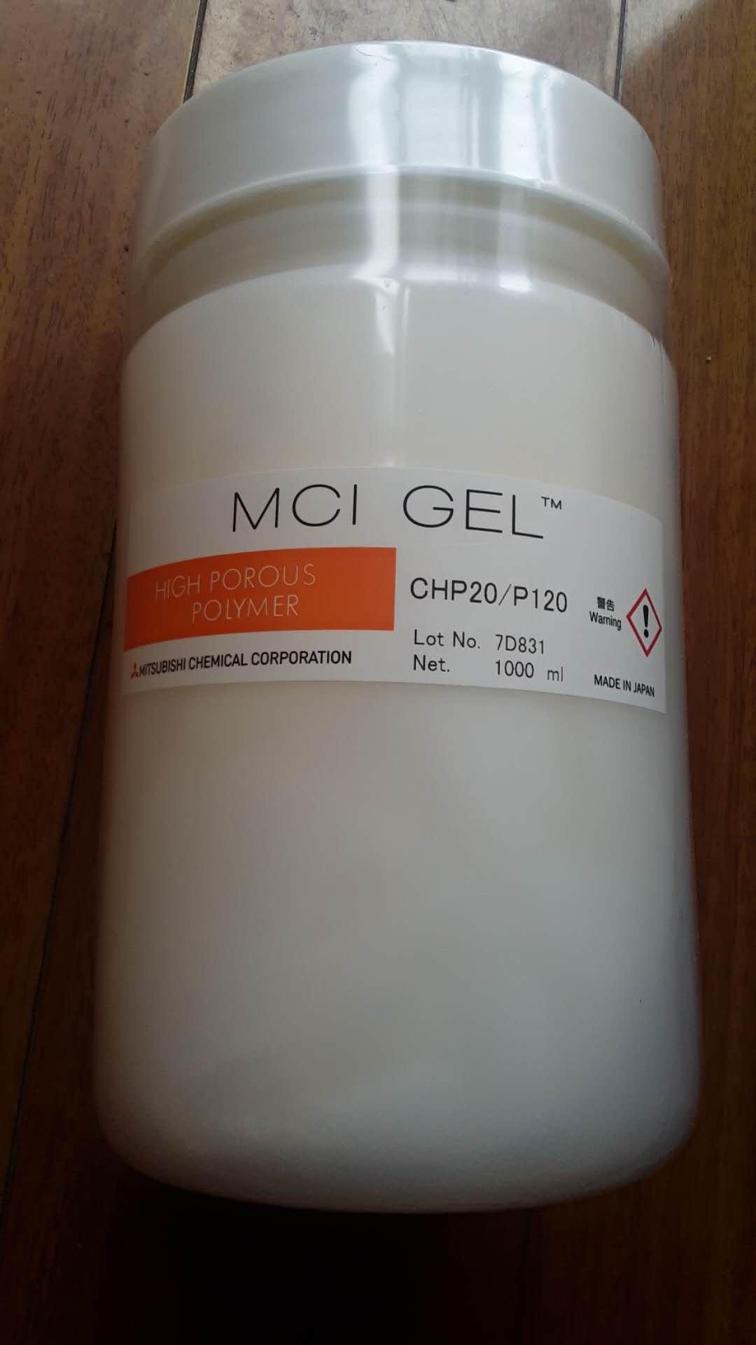 MCI GEL CHP20P树脂填料