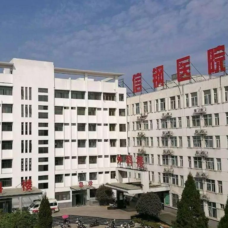 信阳信钢医院