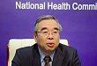 国家卫健委就我国消除疟疾工作进展情况举行发布会