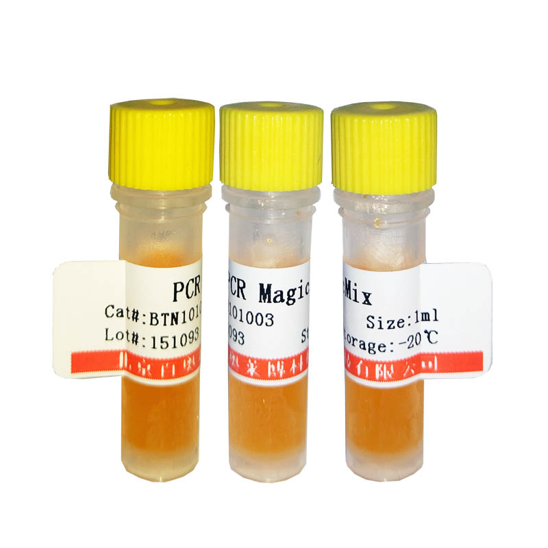 北京KDM5抑制剂(CPI-455)说明书