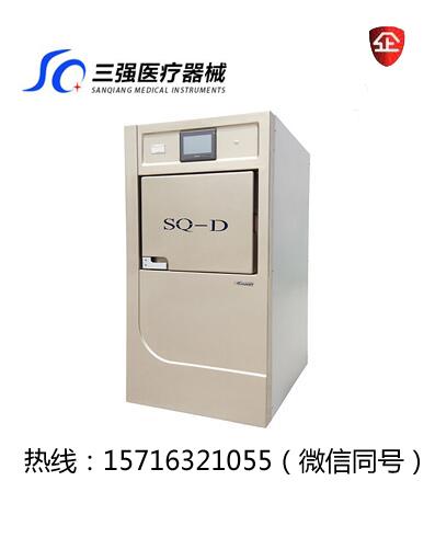 低温等离子过氧化氢灭菌消毒柜