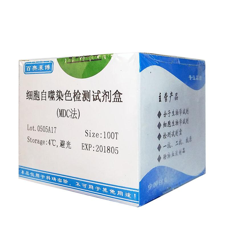 生物素标记EMSA探针制备试剂盒