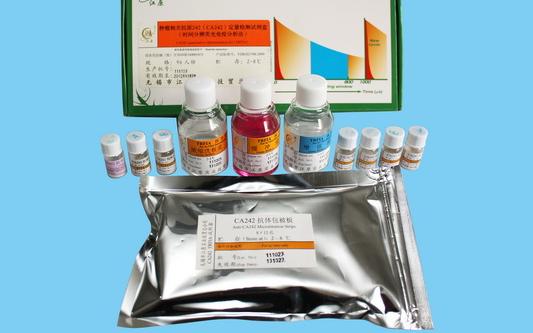 肿瘤相关抗原242(CA242)时间分辨荧光免疫定量试剂盒