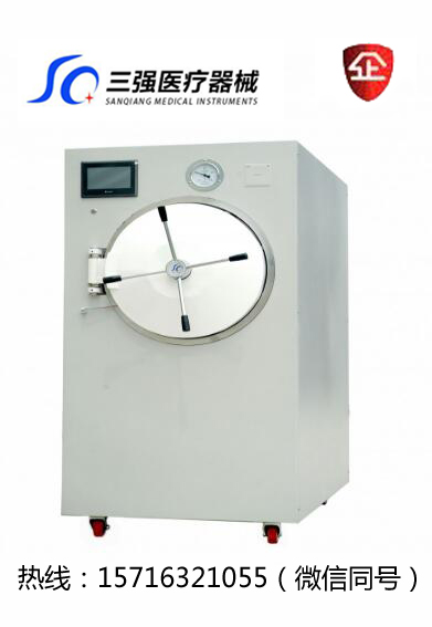 脉动高温压力蒸汽灭菌锅 医用器械快速消毒柜