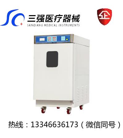 普通小型立式环氧乙烷灭菌器 手术器材消毒柜