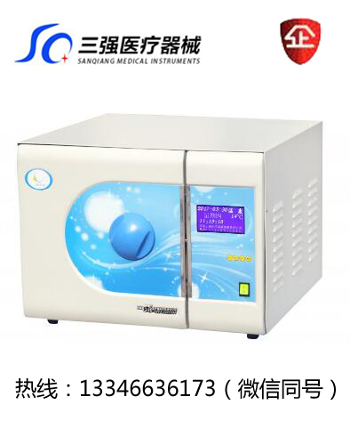 小型台式干热快速灭菌器 高温干燥灭菌消毒
